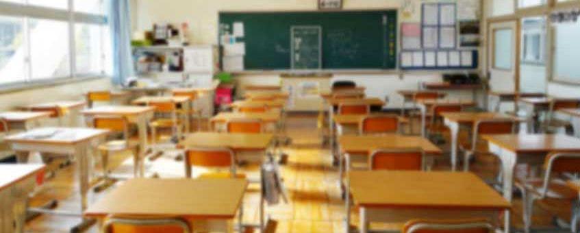 Chelmsford Public Schools Substitute Teaching