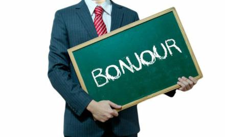 Chelmsford Schools World Languages Summer Requirements